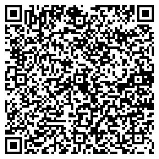 QR-код с контактной информацией организации ЭНЕРГОСИСТЕМА ТОО