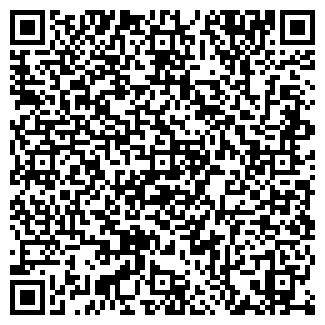 QR-код с контактной информацией организации ООО КИТ