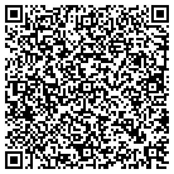 QR-код с контактной информацией организации ГАЛЕЯ ПРИНТ