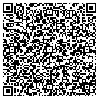 QR-код с контактной информацией организации ДИАЛОГ ИЗДАТЕЛЬСТВО, ООО