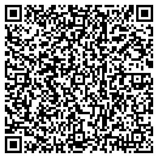 QR-код с контактной информацией организации РАЙПАТ
