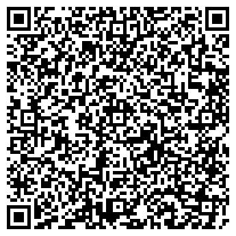 QR-код с контактной информацией организации АЛЯСКА