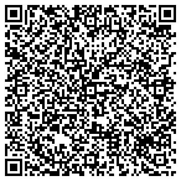 QR-код с контактной информацией организации АЛЯСКА, ООО