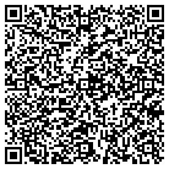 QR-код с контактной информацией организации АРТ-КРЕДО, ООО