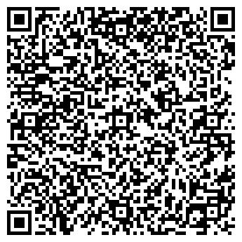 QR-код с контактной информацией организации БОСТОН-СПЕКТР