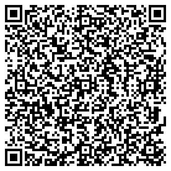QR-код с контактной информацией организации ДОМ ШУАН, ООО