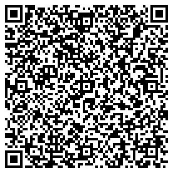 QR-код с контактной информацией организации ОКИЛ, ООО