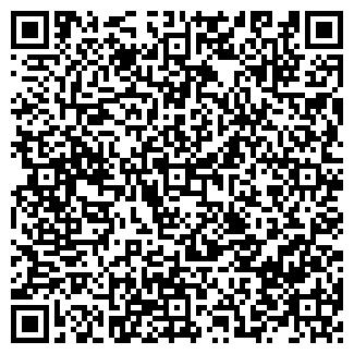 QR-код с контактной информацией организации ФИЛПАК, ООО