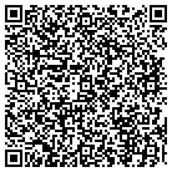 QR-код с контактной информацией организации ФЛЕКС ФОРМ, ООО