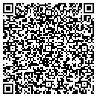 QR-код с контактной информацией организации 32 МАЯ
