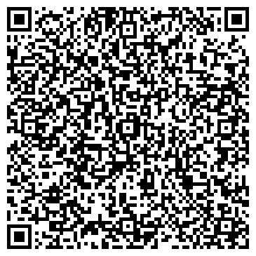 QR-код с контактной информацией организации ШЕСТОЙ КАНАЛ ТЕЛЕКОМПАНИЯ, ЗАО