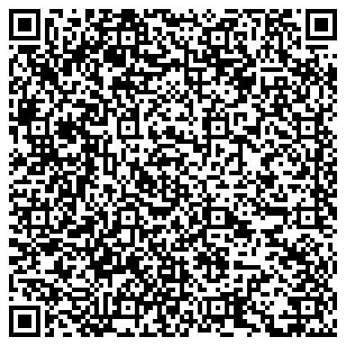 QR-код с контактной информацией организации АКТЮБИНСКАЯ ГОСУДАРСТВЕННАЯ МЕДИЦИНСКАЯ АКАДЕМИЯ