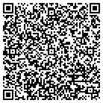 QR-код с контактной информацией организации ПРИНТ-ЭКСПРЕСС, ООО