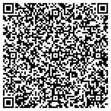 QR-код с контактной информацией организации СПЕЦИАЛЬНАЯ КУРЬЕРСКАЯ СЛУЖБА, ООО