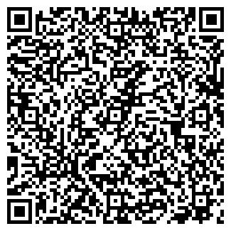 QR-код с контактной информацией организации СОКРОВИНКА