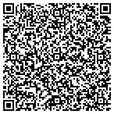 QR-код с контактной информацией организации НИНА ТУРИСТИЧЕСКАЯ ФИРМА
