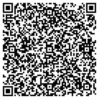 """QR-код с контактной информацией организации ООО """"Ковер-Самолет"""""""