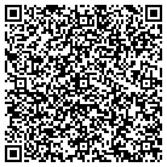 QR-код с контактной информацией организации МИНЕРВА, ООО