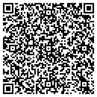QR-код с контактной информацией организации БОЧАРОВА, ЧП
