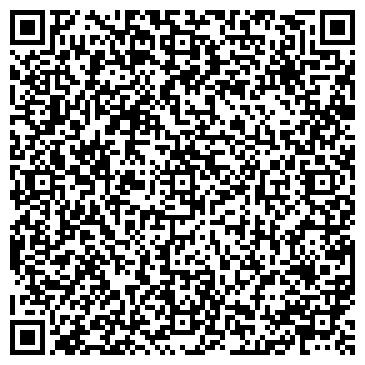 """QR-код с контактной информацией организации ООО Обувная мастерская """"ГАС"""""""