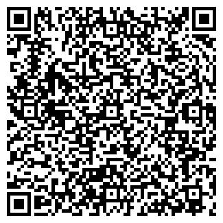 QR-код с контактной информацией организации БЫТ МАСТЕР
