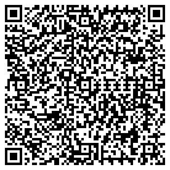 QR-код с контактной информацией организации НОВАЦИЯ АТЕЛЬЕ