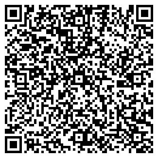 QR-код с контактной информацией организации ГРЯЗИ.NET