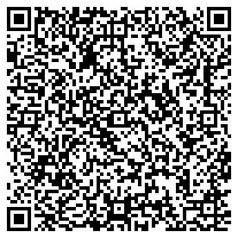 QR-код с контактной информацией организации ИНТЕРЭКШЕН, ООО