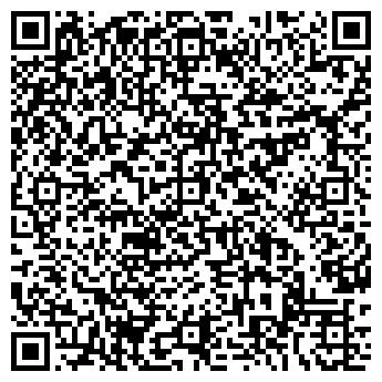 QR-код с контактной информацией организации ФОРМУЛА ЧИСТОТЫ