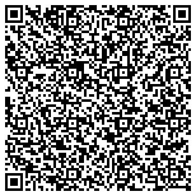 QR-код с контактной информацией организации ООО БАЛТИЙСКАЯ ЭНЕРГЕТИЧЕСКАЯ КОМПАНИЯ