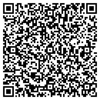 QR-код с контактной информацией организации ГРАДУС, ООО