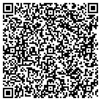 QR-код с контактной информацией организации ЗАПОВЕДНОЕ, ООО