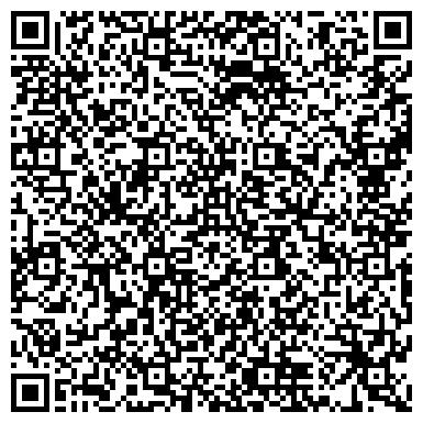 QR-код с контактной информацией организации СПУТНИК-Г.АКТОБЕ, ТУРИСТИЧЕСКОЕ АГЕНТСТВО