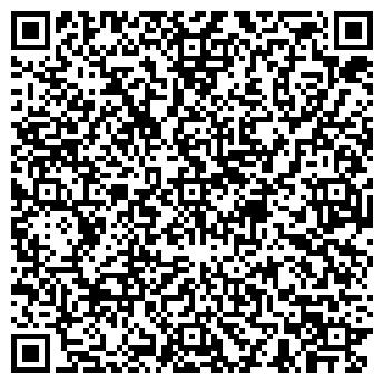 QR-код с контактной информацией организации ГЛОБУС-ЛИЗИНГ