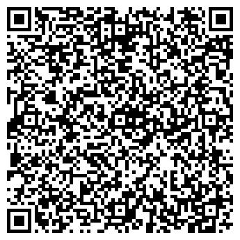 QR-код с контактной информацией организации АРТИШОК, ООО