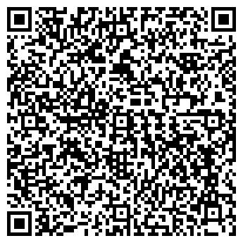 QR-код с контактной информацией организации РА-ДА, ООО