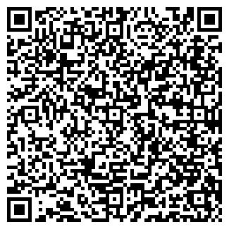 QR-код с контактной информацией организации РУССКИЕ УЗОРЫ