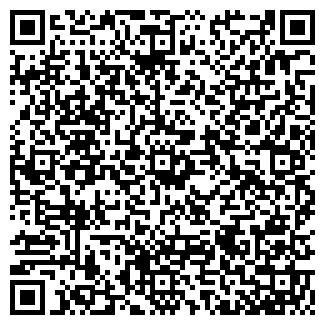 QR-код с контактной информацией организации БУКЕТИО