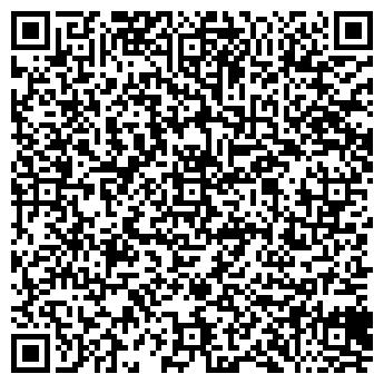 QR-код с контактной информацией организации ВИДЕОСЪЕМКА ТОРЖЕСТВ