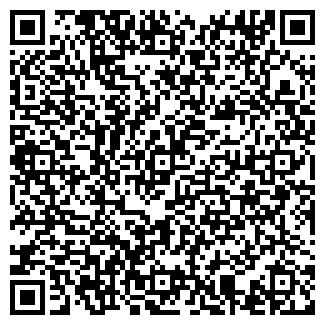 QR-код с контактной информацией организации МИГ, ООО