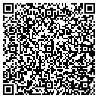 QR-код с контактной информацией организации КУДРЯВЦЕВ
