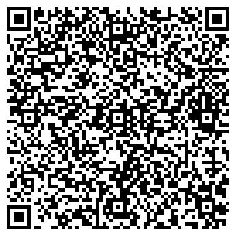 QR-код с контактной информацией организации ЛУИ ДАГЕР, ООО
