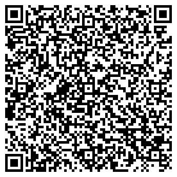 QR-код с контактной информацией организации КЛИНТЭК СЕРВИС, ООО