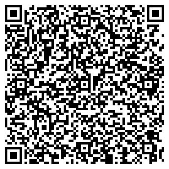 QR-код с контактной информацией организации СФЕРА-КЛИНИНГ 78