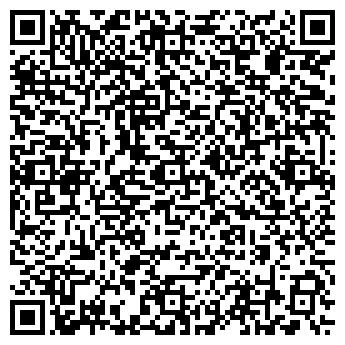 QR-код с контактной информацией организации ДЕНА, ООО