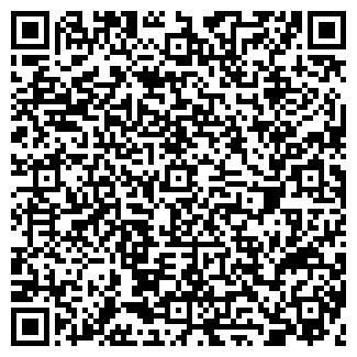 QR-код с контактной информацией организации ЛАХТИНСКОЕ