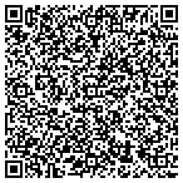 QR-код с контактной информацией организации БОРОВИЧИГАЗАВТОСЕРВИС, ООО