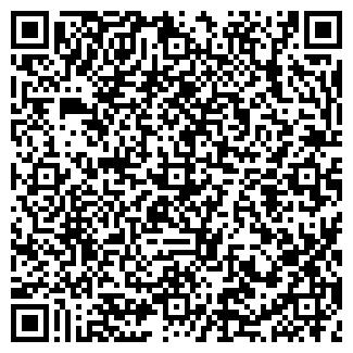 QR-код с контактной информацией организации АРТ-БАСТИОН