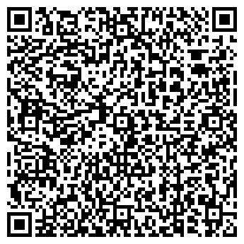 QR-код с контактной информацией организации 1С: РЕГИОН 60, ООО
