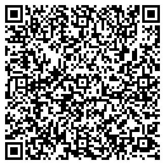 QR-код с контактной информацией организации 20АРЗ, ОАО